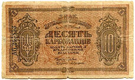 Первые бумажные деньги появились в россии тверское княжество в 15 веке