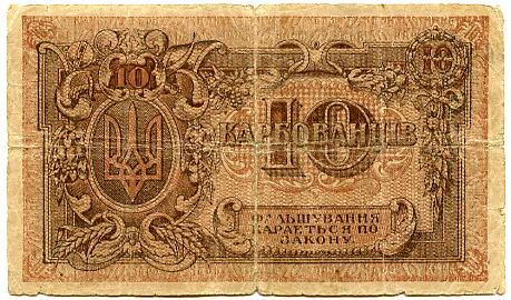 Когда на руси появились бумажные деньги герб сбербанка россии